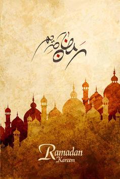 رمضان خلفية حية الملصق