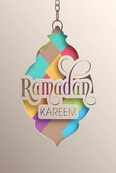 رمضان خلفية حية تصوير الشاشة 1