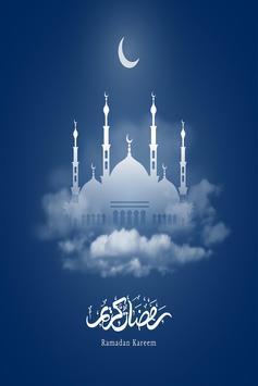 رمضان خلفية حية تصوير الشاشة 2