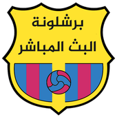 برشلونة - البث المباشر icon