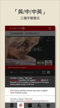 看CNN學英語:企業經營 screenshot 3