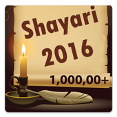 100000+ Hindi Shayari icon