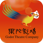 果陀劇場 icon