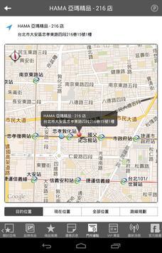 HAMA BOUTIQUE 亞瑪精品 apk screenshot