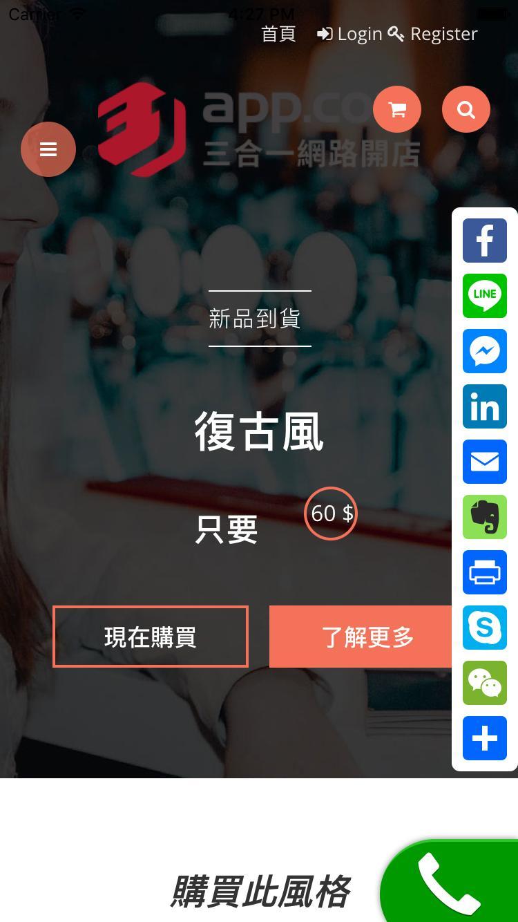 ecshop download