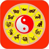 Tử Vi 2017 icon