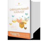 Золотая Осень 2015 | каталог icon