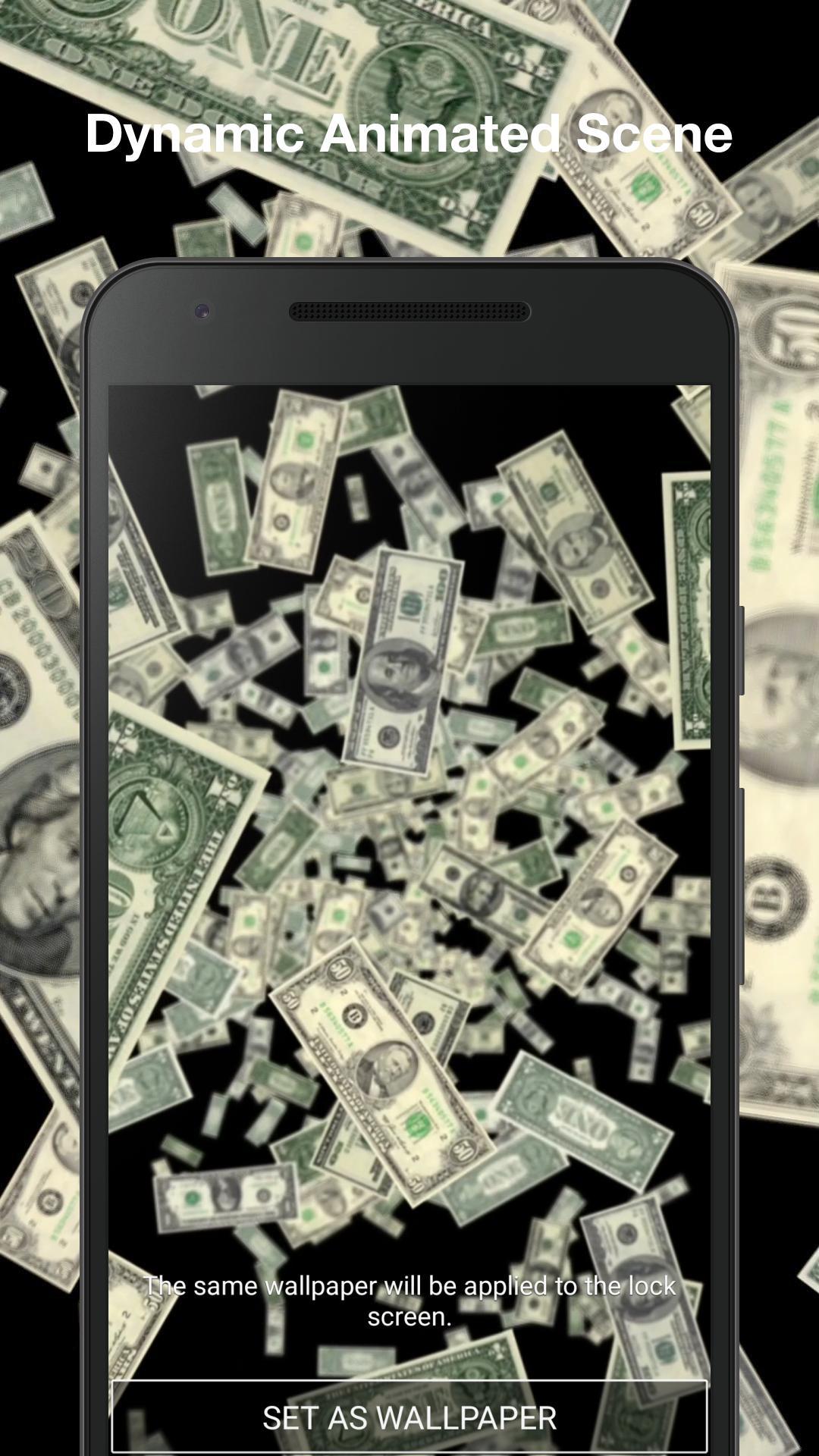 мотив занять деньги на телефон