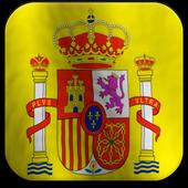 Bendera Spanyol 3d Wallpaper Animasi For Android Apk Download