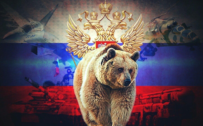 Обои На Телефон Россия