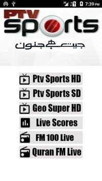 Live PTV Sports in HD screenshot 1