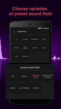 Stereo music equalizer screenshot 2