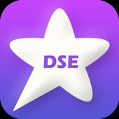 StarChat DSE - DSE英語口試助手 أيقونة