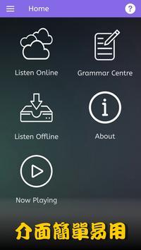 StarChat DSE - DSE英語口試助手 Affiche
