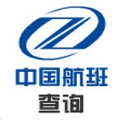 中国国内航班查询 icon