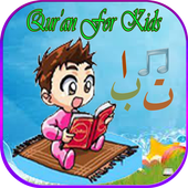 Qur'an For Kids icon