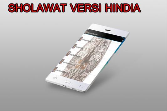 Dalang Sunandar Wayang Golek poster