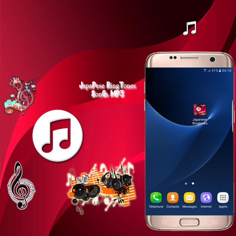 Japanese ringtones songs mp3 free download of android version.
