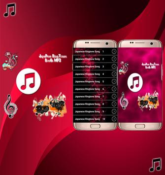 Japanese ringtones songs mp3 for android apk download.