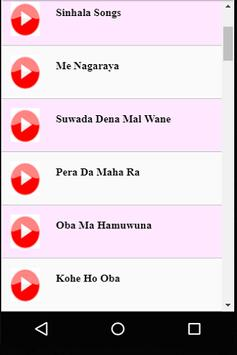 Slow Sinhala Songs screenshot 1