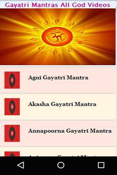 Gayatri Mantras all God Videos apk screenshot