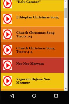 ethiopian christmas songs apk screenshot - Church Christmas Songs