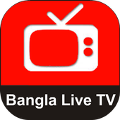 New Bangla TV Channel & Live Guide icon