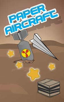 Paper Aircraft Games screenshot 1