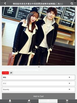 L.L&ZOE 衣館 apk screenshot