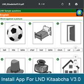 LND Kitaabcha V3.0 icon