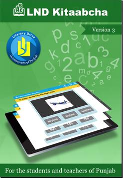 LND Kitaabcha V3.0 poster