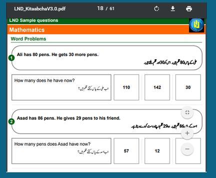 LND Kitaabcha V3.0 screenshot 1