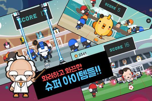 Left Right apk screenshot
