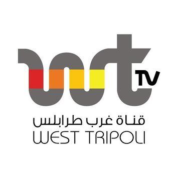 Libya west Tripoli poster