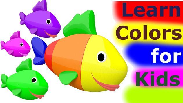 Smart Kids Learning Studio poster