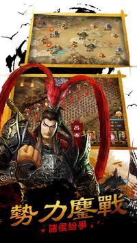 九州三國志 screenshot 8