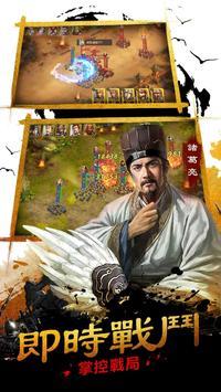 九州三國志 screenshot 2