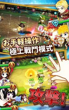 趙雲穿越啦 apk screenshot