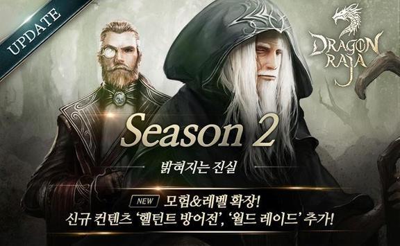Dragon Raja M poster