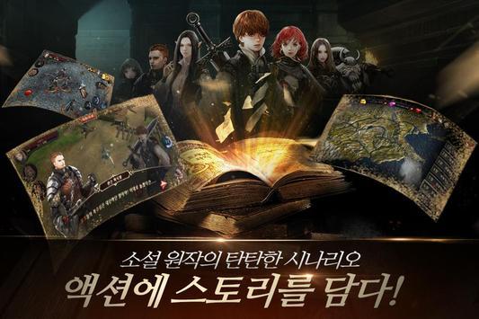 Dragon Raja M screenshot 21