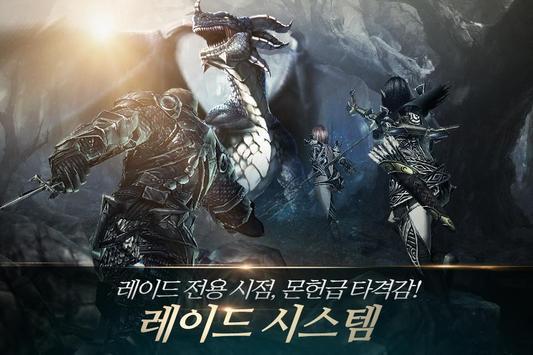 Dragon Raja M screenshot 3