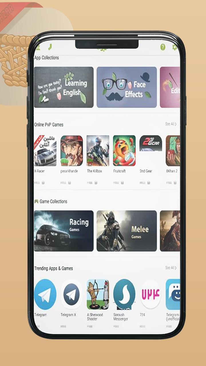 Sur Cafe Bazaar guide for Android - APK Download