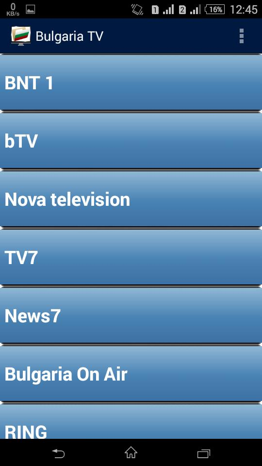 Bulgaria TV Channels Folder for Android - APK Download
