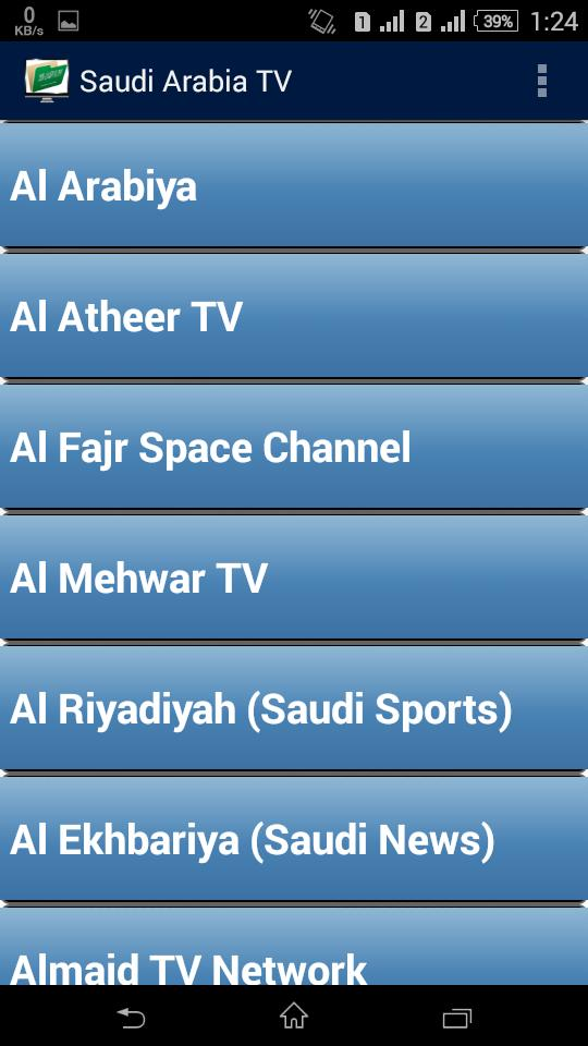Saudi Arabia TV Live Channels for Android - APK Download