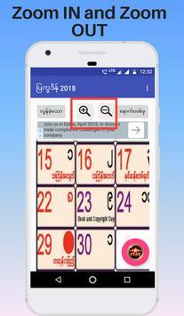 Myanmar Calendar 2018 - မြန်မာပြက္ခဒိန် ၂၀၁၈ screenshot 2