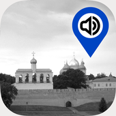Великий Новгород — вводный гид icon