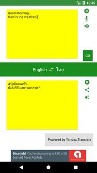 English to Thai Translator poster