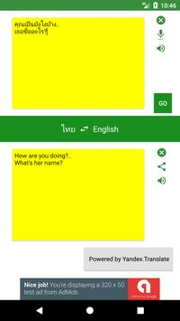 English to Thai Translator apk screenshot