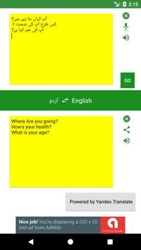 English to Urdu Translator apk screenshot