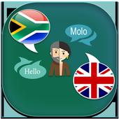 English to Xhosa Translator icon